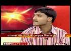 Indrajit Kumar Sinha - IAS Topper Interview Video