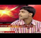 Indrajit Kumar Sinha - IAS Topper Interview Video
